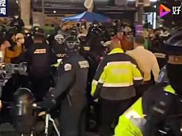 白宫附近发生冲突 2人被捕