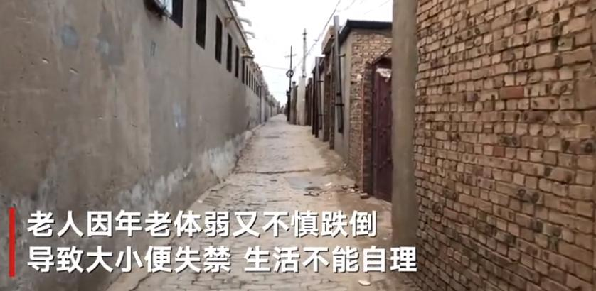 """【路多看】陕西被埋母亲去世前原谅儿子 陕西""""埋母案""""细节首曝光"""