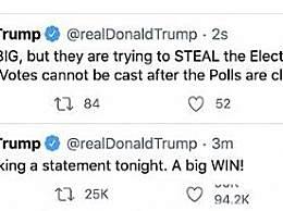 特朗普称对手偷走大选推文被删
