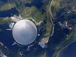 中国天眼已发现240余颗脉冲星