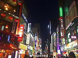 韩国工薪族人均贷款创纪录
