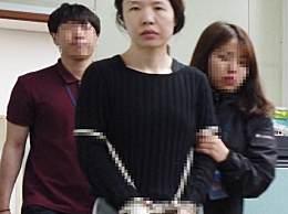 韩国女子杀前夫抛尸全国被判无期