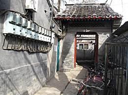 北京一胡同腾退补偿9.8万一平