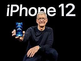 库克被指隐瞒iPhone中国需求下滑