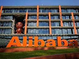 阿里巴巴公布第二季度财报
