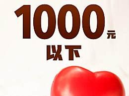 心脏支架从1.3万降至700元