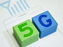 全球十大手机厂商中国独占七家 中国5G商用化速度远超以往