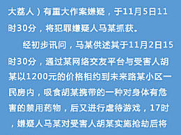 警方通报郑州男子闹市区跪地爬行