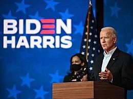 拜登讲话:我们将赢得美国大选