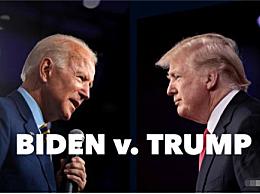 2020年美国大选出结果什么时候出来