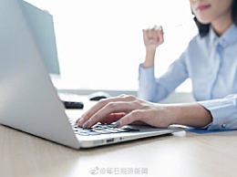 深圳推行强制休假制度