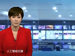韩国首个AI女主播金柱夏诞生