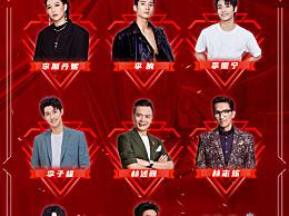 2020湖南卫视超拼夜节目单来了 湖南卫视超拼夜明星嘉宾阵容