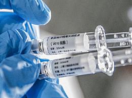 俄罗斯:我们的疫苗有效性也超90%