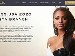 非裔佳丽摘得美国小姐桂冠 2020美国小姐冠军系22岁非裔佳丽