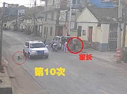 女童马路往返跑10次被撞