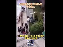 警方通报2岁女童26楼坠亡