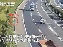男子被叫下车三分钟后大货车撞上