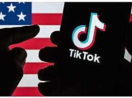 是否接受TikTok出售新方案?中方回应