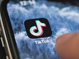 美商务部决定暂不执行TikTok禁令