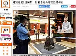 两男子在香港遇袭 一人为内地富豪 警方正调查歹徒作案动机