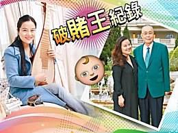 81岁钢琴大师刘诗昆再当爸