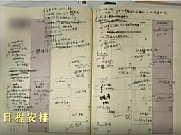 钟南山抗疫日程表