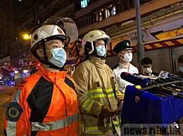 香港油麻地发生火灾
