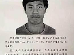 河南一家6人被杀警方发现嫌犯尸体
