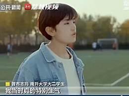 藏族女孩在男子足球队当队长