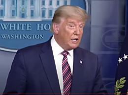 特朗普发文称2020总统选举违宪