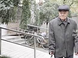 老人把300万房产送给水果摊店主