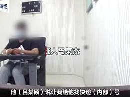 圆通回应内鬼泄露公民信息 40万条个人信息泄露