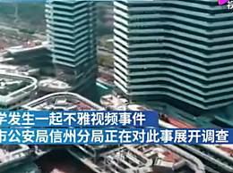 江西警方调查中学生不雅视频事件