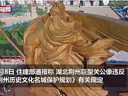 央视调查湖北荆州巨型关公雕像违建始末