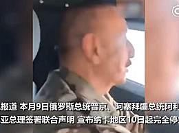 阿塞拜疆总统驾车视察纳卡地区