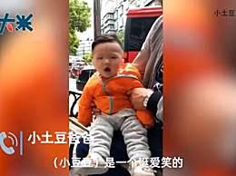 3岁男童去世捐器官救4人