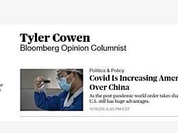 美媒:新冠疫情证明美国不怕死人