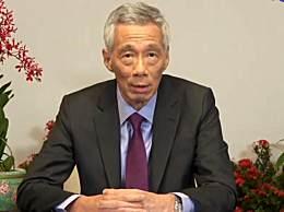 李显龙:很少国家愿加入没中国联盟