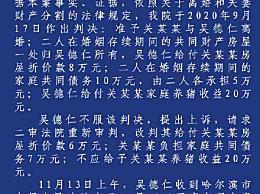 哈尔滨男子杀法官案详情 家暴妻子被诉离婚