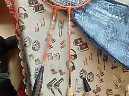 羽毛球拍断落致12岁男孩身亡