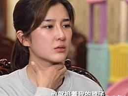 张培萌妻子谈产后第17天被家暴
