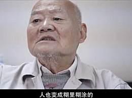 老人将300万房产送给水果摊主 只因妻儿去世亲戚冷漠