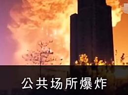 湖南汨罗一餐馆爆 炸34人受伤