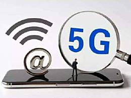 5G消息或年底商用