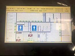 上海一公厕15分钟不出来报警