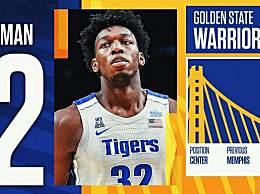 森林狼状元签选中爱德华兹 NBA选秀大会在19日进行