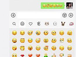 微信又添6个新表情
