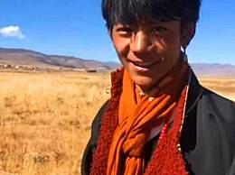藏族小伙丁真签约国企