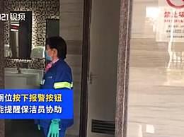 上海一公厕15分钟不出来自动报警